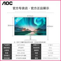 AOC U27V3/WS IPS显示屏双HDMI接口高清专业设计制图液晶电脑屏幕 白色 (27英寸、3840×2160、60HZ)
