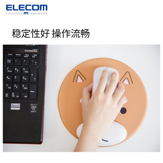ELECOM 宜丽客 MP-AN01 硅胶鼠标垫