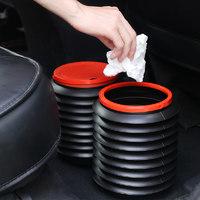车载垃圾桶 洗车水桶多功能车家两用折叠便携式塑料桶汽车通用户