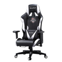 AutoFull 傲风 电竞椅 电脑椅 游戏椅 人体工学椅子 办公椅 老板椅 黑白色