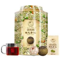 YAN LENG 岩冷 澜沧古茶 茶妈妈陈皮普洱茶 (250g)