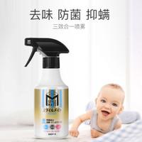 日本进口白元除螨喷雾剂床上家用除异味除螨虫喷剂 除臭防螨虫喷雾230mL一瓶 *2件