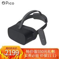 Pico G2 4K小怪兽2 4K版VR一体机 4k高清屏 体感游戏 VR眼镜 3D头盔 低蓝光认证