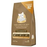 猫乐适 c92 幼猫离乳期猫奶糕 10kg