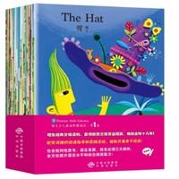 《培生少儿英语阶梯阅读:第1级》(套装共30册)