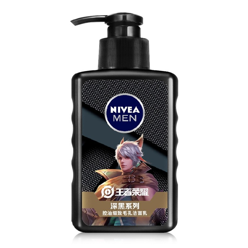 NIVEA 妮维雅 DEEP控油细致毛孔洁面乳 王者荣耀限定版 150g