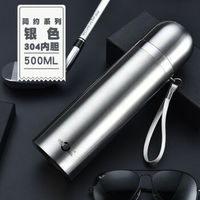 304大容量水杯韩版保温杯手提吊带 不加杯套 银色500ml