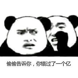 """""""带货101"""" 钟表达人 野火烤地瓜 单品推荐——钟表合集"""