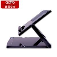 actto 安尚 笔记本电脑升降支架 可折叠