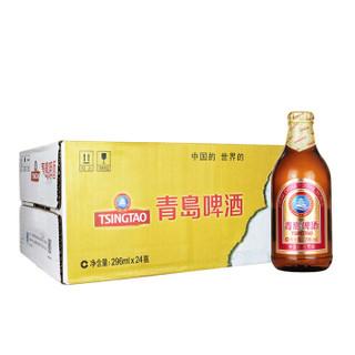 有券的上 : 青岛啤酒 金质 小棕金 11度 296ml*24瓶  *2件