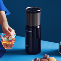 Blaupunkt 藍寶 BP-W1 便攜燒水壺