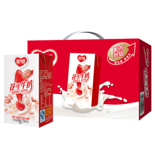 银鹭 花生牛奶口味 复合蛋白饮料 250ml*16盒 整箱 *2件