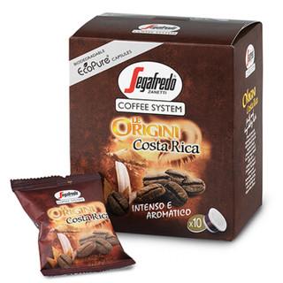 Segafredo 世家兰铎  哥斯达黎加咖啡胶囊 10粒