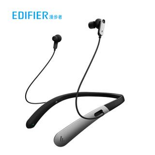 EDIFIER 漫步者 W330NB 主动降噪耳机