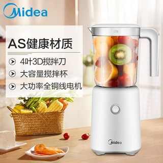 Midea/美的 WBL2501B LZ20Easy118料理机