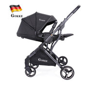 GOKKE德国婴儿推车双向高景观可坐可躺轻便折叠简易携带0-3岁宝宝儿童伞车 黑色(全蓬)