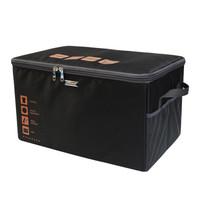 京东PLUS会员 : vks未克思 V-801 汽车后备箱储物箱 50升 *2件