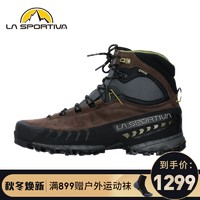 LA SPORTIVA 拉思珀蒂瓦 TX 5 GTX 男/女款徒步鞋