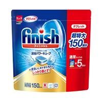 Finish 亮碟 洗碗机专用洗涤块 5g*150粒 *2件
