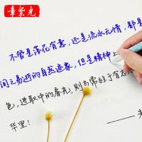 章紫光 硬笔练字帖