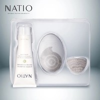 Natio 新款声波洗脸仪套盒