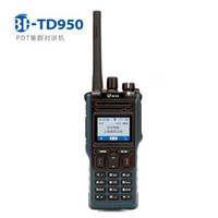 BFDX 北峰  TD-950 数字对讲机 PDT 集群无线手台 黑色