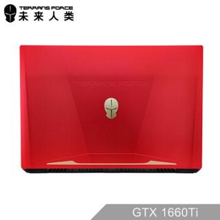 未来人类T7人族红17.3英寸窄边框电竞屏创意设计轻薄游戏笔记本(9代i7-9750H 512G SSD+1T GTX1660Ti 72% NTSC高色域 )