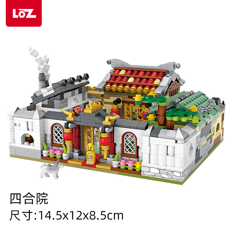 LOZ 俐智  LOZ1722 迷你中国风小屋四合院小颗粒拼插积木街景