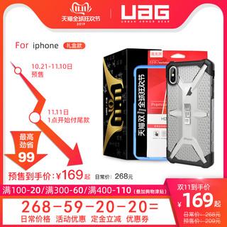 UAG 钻石系列 苹果 iPhone XR 手机保护壳 透明色
