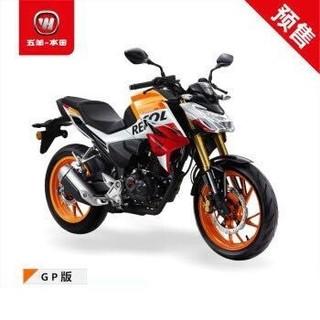 双11预售: 五羊本田 国四暴锋眼 190CC GP版 摩托车跑车 露丝白/GP橙/玛格纳红