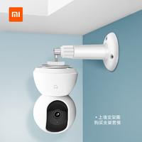 MI 小米 米家智能摄像头1080p云台版
