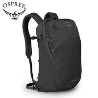 1日0点:OSPREY APOGEE 远点城市电脑双肩背包 28L