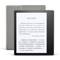 Amazon 亚马逊 Kindle Oasis 7英寸电子书 触摸阅读器 8GB 美版