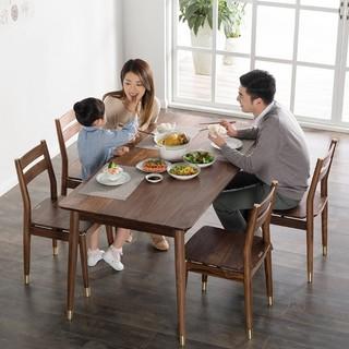 历史低价 : 铜师傅 安格尔 黑胡桃原木餐桌椅套装 (1.4米桌+餐椅*4)