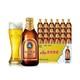 TSINGTAO 青岛啤酒 小棕金 11度 296ml*24瓶 80元包邮(需用券)