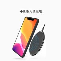 Evutec Iphone11全系列 尼龙纤维手机壳 全包