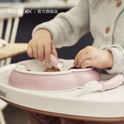 瑞典进口BabyBjorn 宝宝碗餐盘套装2019年新色(合64.63元/套)
