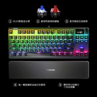 steelseries 赛睿 Apex 7 TKL 有线RGB机械键盘 QX2轴