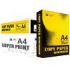 super print 超印 A4复印纸 70g 500张/包 5包整箱装