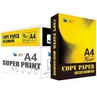 super print 超印 A4复印纸 70g 500张/包 5包/箱