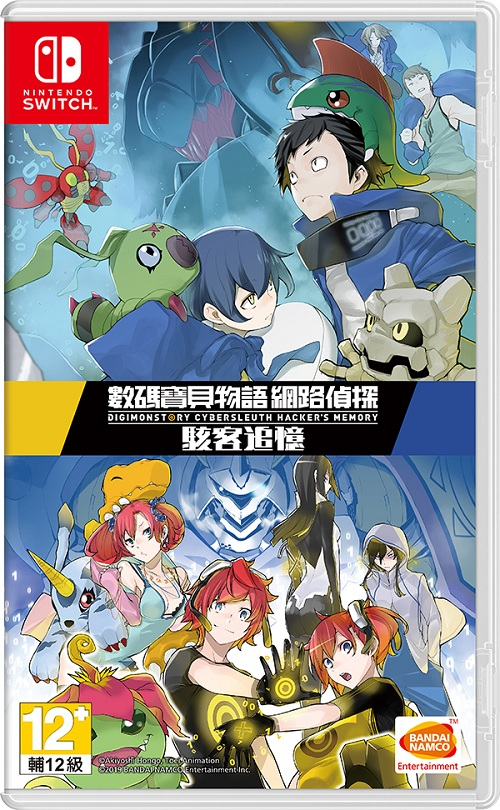 Nintendo 任天堂 switch游戏卡 数码宝贝物语 中文