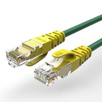 AMPCOM 安普康 CAT6网络宽带路由器
