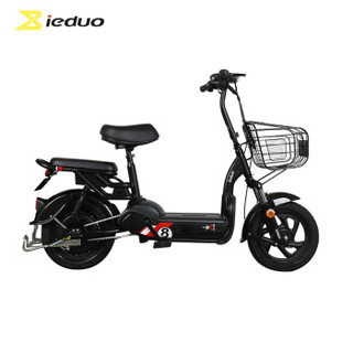 XDAO 小刀 TDT1820 新国标48V 小型电动车