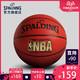 SPALDING官方旗舰店NBA红色掌控比赛室内室外7号PU篮球76-076Y 159元