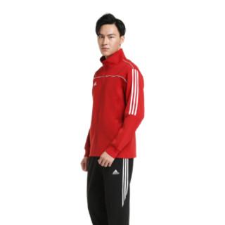 限尺码 : adidas 阿迪达斯 TR40J-BGN 男子运动夹克