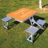 蒂利仕 户外折叠桌椅套装 橙色连体桌椅