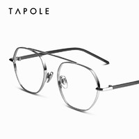 TAPOLE 轻宝  JOY6 纯钛眼镜框男女近视眼镜 银色