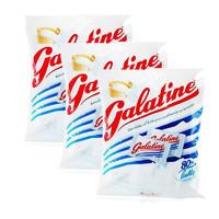 Galatine 佳乐锭 意大利原装生产牛乳糖原味乳片 125克/袋 3件装