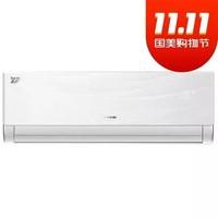 GREE 格力 品悅 KFR-26GW/(26592)FNhAa-A1 1匹 變頻冷暖 壁掛式空調