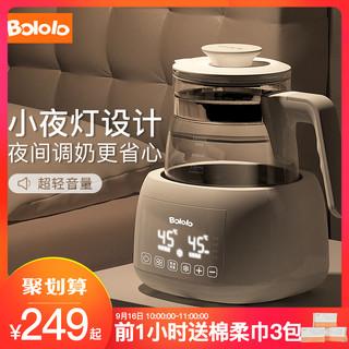 波咯咯恒温调奶器婴儿暖奶温奶器智能自动泡奶粉冲奶机恒温热水壶